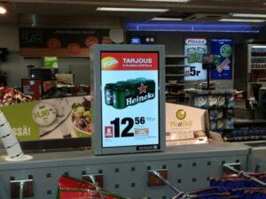 La mejor señalización digital en tiendas de gasolineras